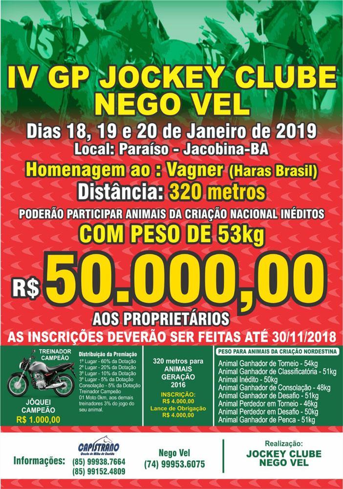 IV GP JOCKEY CLUBE NEGO VEL 2019