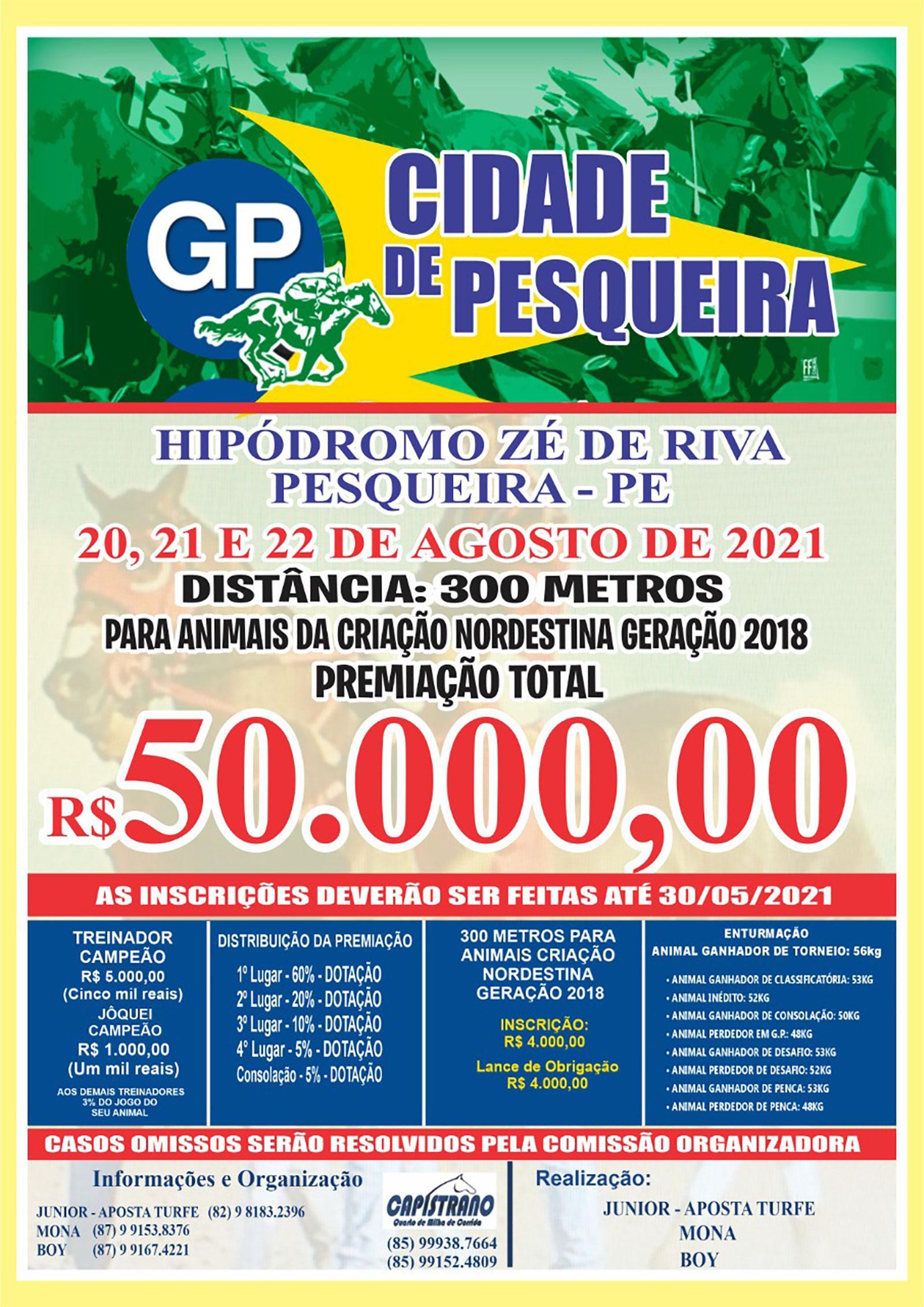 Grande Premio na cidade de Pesqueira -PE